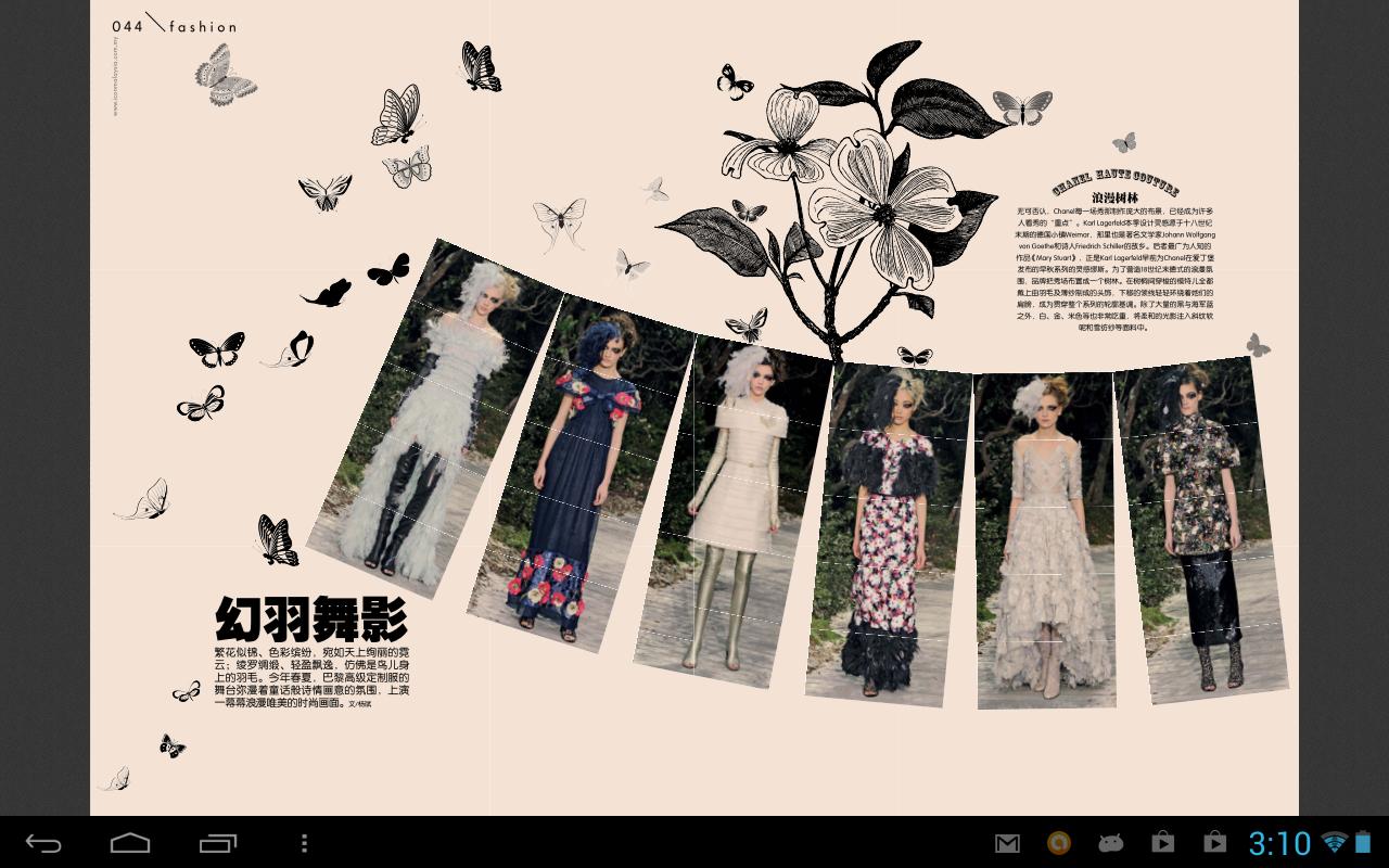 ICON Malaysia - screenshot