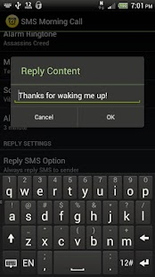 SMS Morning Call - screenshot thumbnail