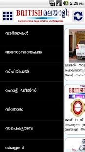 British Malayali- screenshot thumbnail