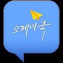 OKKOOK logo