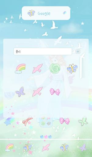 【免費個人化App】소녀에게(이리스) 도돌런처 테마-APP點子