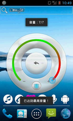 【免費工具App】IPOD VolumeControl-APP點子