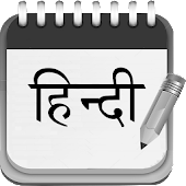 Hindi Notepad