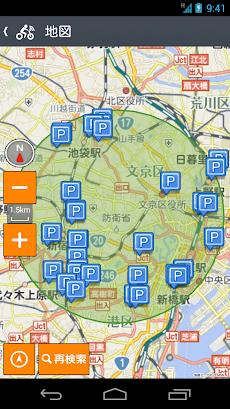バイクNAVI 〜つながるバイクアプリ〜のおすすめ画像3