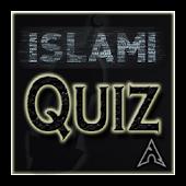 Islami Quiz - Lite