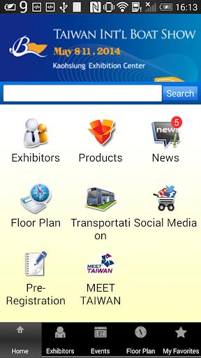 玩免費商業APP|下載TWBoatShow app不用錢|硬是要APP