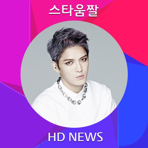 JYJ Jaejoong  -KPOP 18 娛樂 App LOGO-APP開箱王