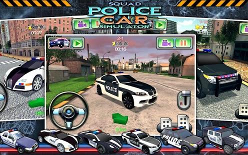 警車模擬3D - 免費駕駛賽車遊戲