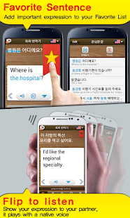 TS Translator- screenshot thumbnail