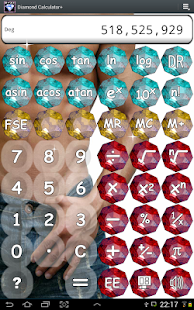 Diamond Calculator SAT HD - screenshot thumbnail