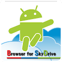 Browser for SkyDrive logo