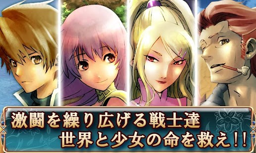 RPG DESTINY SAGA- screenshot thumbnail