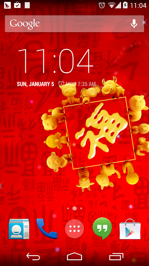 Lunar New Year Blessing Lwp - screenshot