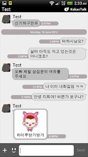 KakaoTalk - Simple Kakao.A - screenshot thumbnail
