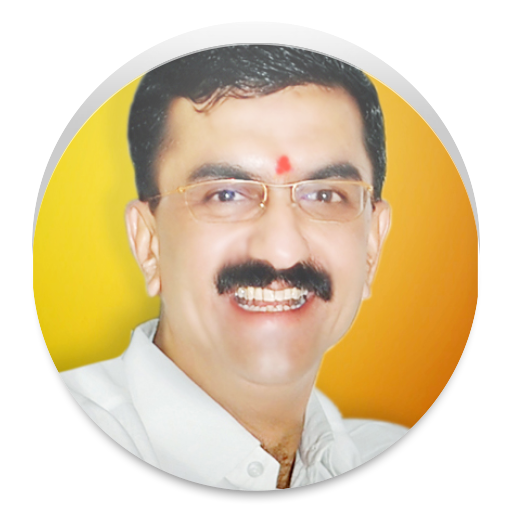 Shambhuraj Desai LOGO-APP點子