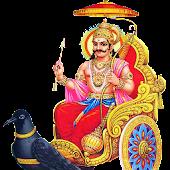 Shani Mantra, Repeat Option