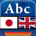 Download MSDict English>Japanese Dictio APK for Android Kitkat