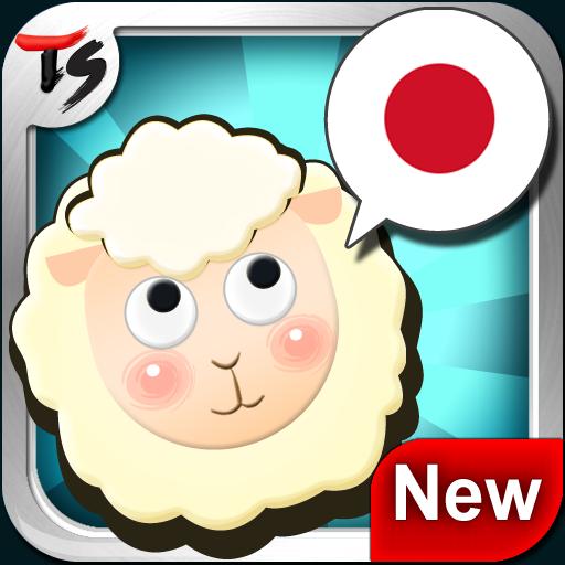 拼字のTS日本語会話ゲーム LOGO-記事Game