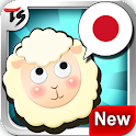 TS Japanese Conversation Game icon
