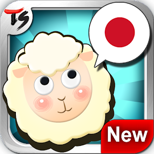 TS Japanese Talk Game for PC and MAC