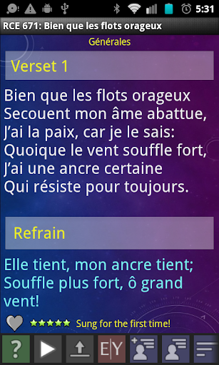AFM CGS: French Language Pack