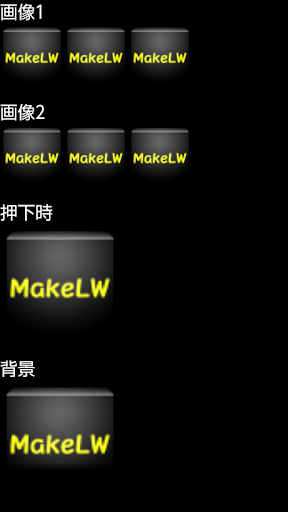 MakeLiveWall