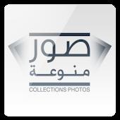 arabic images
