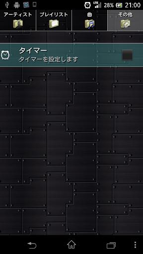 【免費音樂App】音楽プレーヤー-APP點子