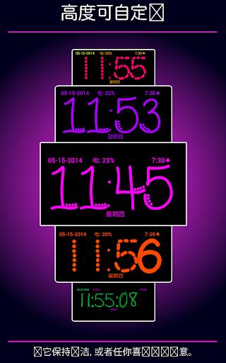 粉红色的时钟