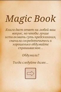 Magic Book screenshot
