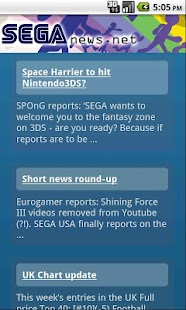 SEGA News - screenshot thumbnail