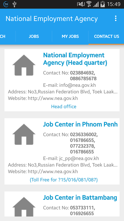 NEA JOB SEARCH- screenshot