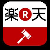 楽天オークション-出品&ショッピング 楽天のフリマ感覚アプリ