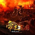 帝王·三国 icon