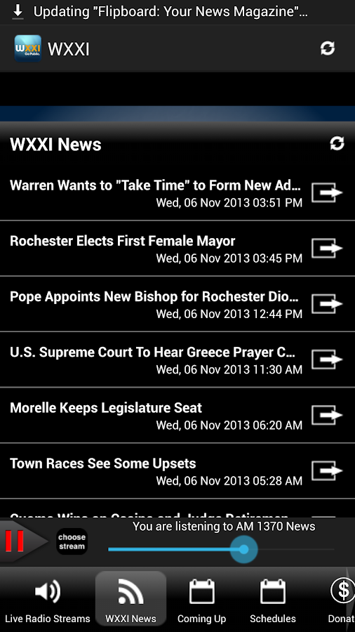 WXXI - screenshot