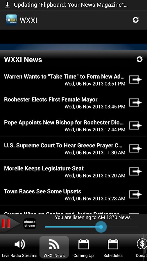 WXXI - screenshot