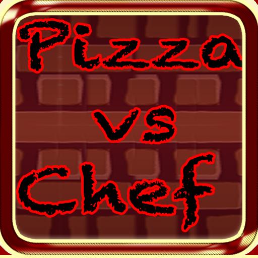 シェフVSピザ 模擬 App LOGO-硬是要APP