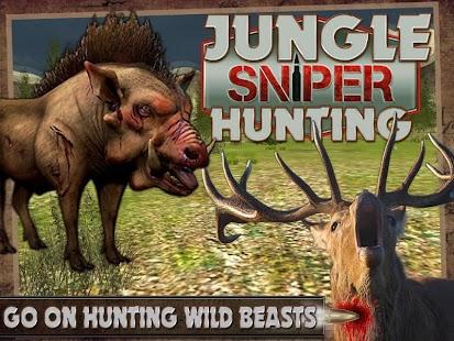 叢林狙擊手3D狩獵