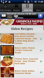Casserole Recipes!! - screenshot thumbnail