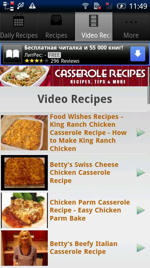 Casserole Recipes!!- screenshot
