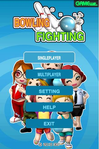 Bowling Fighting - screenshot