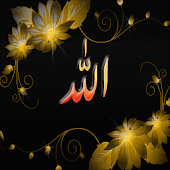 Allah Name Only