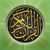 De Heilige Koran Pro