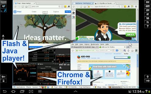 AlwaysOnPC:Office+FlashBrowser - screenshot thumbnail