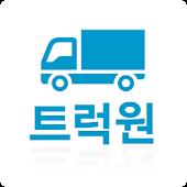트럭원-트럭8949, 기사인닷컴