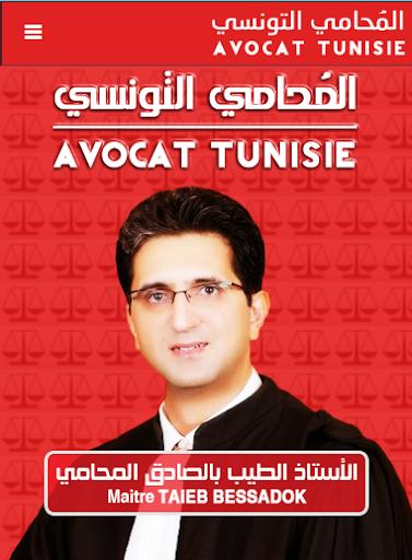 Avocat Tunisie