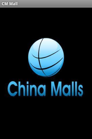 China Malls
