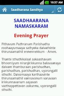 JACOBITE PRAYERS- screenshot thumbnail