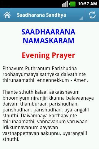 JACOBITE PRAYERS- screenshot