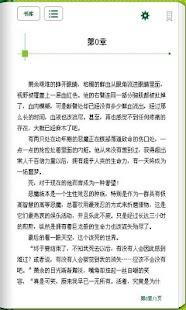 经典网游文学作品合集